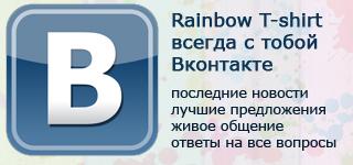 Rainbow T-shirt Vkontakte